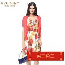 新款 凯莉米洛夏装 女连衣裙假两件针织裙印花荷叶边裙KD17419