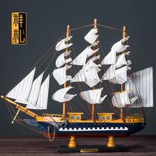 饰品一帆风顺小工艺船手工制作 木质帆船模型摆件地中海客厅家居装