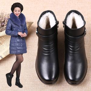 妈妈鞋冬季加绒保暖中年短靴子女防滑软底中老年女鞋平底女士棉鞋女靴