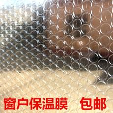 防寒新款加厚保温膜超大密封阳台窗户印花玻璃磨砂贴纸满额包邮