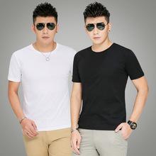 夏季男装 圆领纯色体恤纯白色黑色修身 半袖 衣服 男士 短袖 t恤打底衫