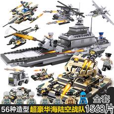 乐高积木男孩子益智拼装城市航空母舰10儿童启蒙军事6-8-12岁玩具