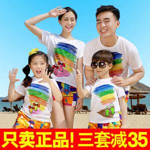 沙滩亲子装夏装2016新款纯棉t恤海边度假三口母女装大码全家套装亲子装