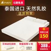 乳胶床垫5cm泰国进口纯10cm天然橡胶席梦思1.5米1.8m床定制乳胶垫