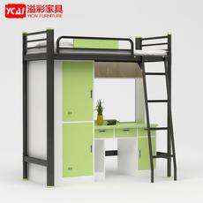 铁艺床单人床公寓床组合学生宿舍床上床下桌组合床带衣柜书桌铁床