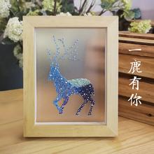 手工创意钉子绕线纱线画麋鹿摆件圣诞生日节日礼品DIY材料包成品