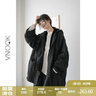 [VNOOK2018秋冬新款] 进化版加绒抽绳连帽棉衣可拆卸双层大衣 女