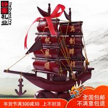 一帆风顺船模型 红木船摆件 家居工艺品 客厅小摆设 饰品
