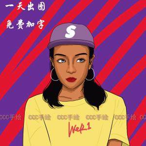 嘻哈手绘真人肖像画像卡通电子insq版微信头像美式漫画个性定制图片