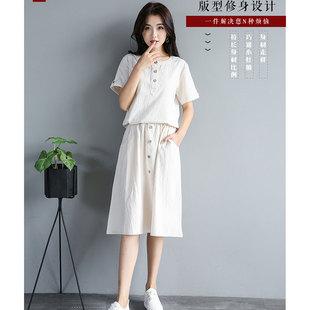 夏季中长款韩版棉麻连衣裙女两件套修身显瘦套装裙子简约舒适包邮