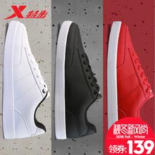 特步男鞋板鞋男夏季休闲鞋2018新款正品运动鞋男秋季学生滑板鞋子