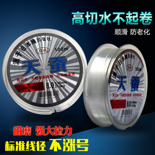 日本进口钓鱼线超强拉力钓线鱼线渔线渔具线垂钓正品包邮清仓价