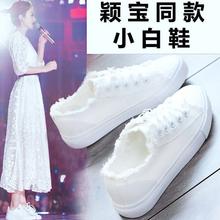 夏季透气小清新帆布鞋 韩版 2019新款 女学生百搭小白鞋 平底休闲板鞋
