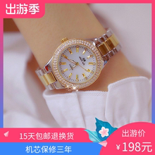 2019 New Women's Fashion and Genuine Brand Automatic Mechanical Watches Ladies Waterproof Atmospheric Brand Student Watches