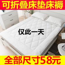 全棉床垫榻榻米床褥双人护垫1.5m1.8m米垫被1.2米棉花学生床垫子