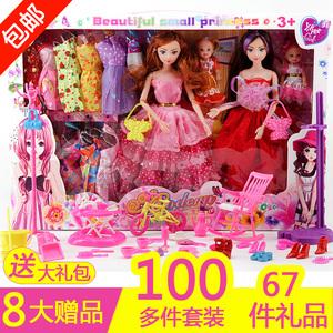 换装芭芘比娃娃套装大礼盒洋娃娃公主女孩儿童玩具婚纱衣服过家家
