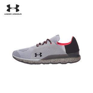 Under Armour 安德玛 UA男子 Threadborne Reveal 跑步鞋-1302479