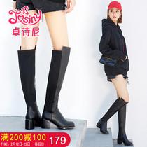 卓诗尼2017冬季新款 过膝长靴粗跟长筒靴皮面弹力高跟骑士靴子女鞋