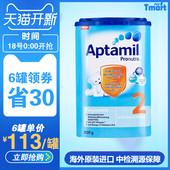 德国aptamil进口爱他美2段幼儿宝宝牛奶粉婴儿罐装