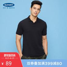 基础款 Navy男装 男士 休闲运动Polo衫 Old 纯色弹力短袖 T恤509747B