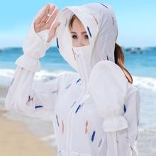 防晒衣女中长款防紫外线2018夏季新款韩版户外沙滩薄透气开衫外套