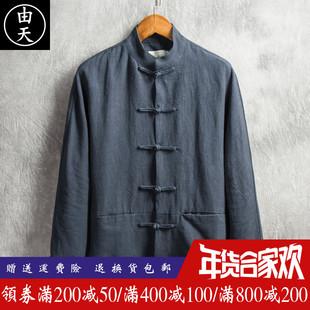 复古风男装青年唐装外套中国风长袖男士棉麻中式盘扣改良汉服上衣
