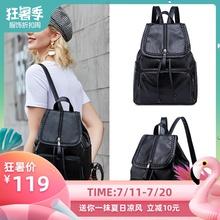 双肩包女2019新款韩版百搭时尚背包旅游背包潮个性软皮女士包包