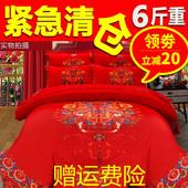 加厚纯棉四件套婚庆大红全棉磨毛床上用品1.8米2.0m床单双人被套