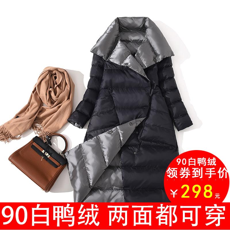两面穿羽绒服女2017新款冬季韩版潮修身立领白鸭绒反季中长款过膝图片