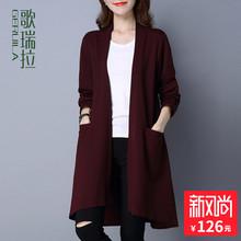 歌瑞拉中长款风衣女2018秋装新款 宽松大码显瘦长袖春秋外套开衫