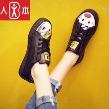 人本少女韩版个性涂鸦帆布鞋11大童可爱手绘12中小学生皮面小白鞋