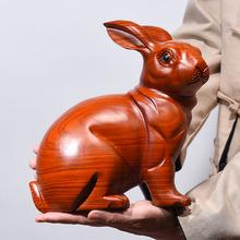 饰红木工艺品 黄花梨守镜窨掏米影诩动物十二生肖家居客厅送礼装