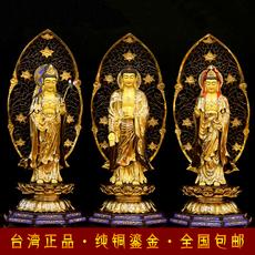 佛堂摆件佛像纯铜鎏金西方三圣阿弥陀佛观世音菩萨大势至菩萨包邮