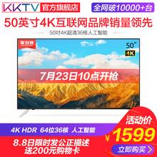 康佳50英寸电视机高清网络液晶4k智能语音平板wifi kktv AK50