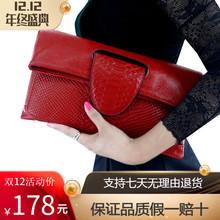 鳄鱼纹牛皮手拿包女折叠信封包女手包女包欧美时尚新款斜挎小包