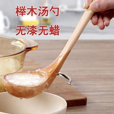 【包邮特惠】天然榉木不粘锅专用长柄木制大汤勺调羹勺子无漆无蜡