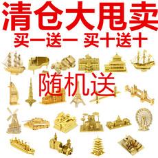 解压3D金属模型成人立体拼图拼插拼装创意益智玩具高难度摩天轮