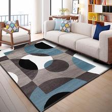 客厅地毯沙发茶几北欧房间卧室满铺床边家用可机洗简约现代长方形