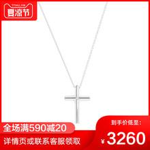 Tiffany/蒂芙尼正品女士奢华经典十字架镶钻吊坠纯银项链24088421