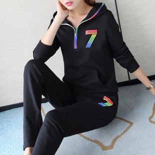 【天天特价】春季新品女装时尚休闲运动服套装连帽卫衣长袖两件套