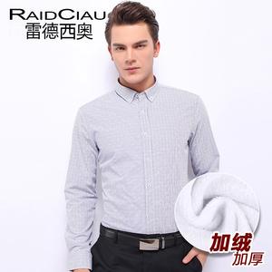 雷德西奥蓝色磨毛格子男士衬衫长袖加绒加厚保暖修身男装韩版衬衣