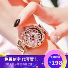 时尚 时来运转手表女士网红抖音同款 正品 防水女表星空手表女生手表