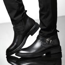 男士冬季加绒保暖棉鞋休闲皮鞋男潮真皮英伦马丁鞋高帮韩版雪地靴