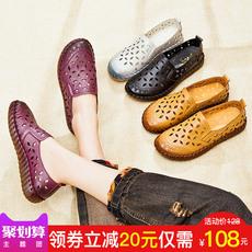 女夏季新款 中老年人妈妈凉鞋 真皮软底舒适休闲镂空洞洞鞋 平底防滑
