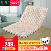 乐丝折叠床垫棕垫1.8m床1.5m床软硬两用椰棕经济型棕榈床垫偏硬薄