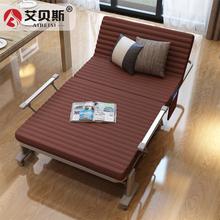 折叠床单人双人午休床成人办公室家用午睡床多功能简易陪护躺椅床