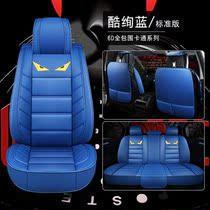 秋冬季汽车坐垫四季通用座套新款全包座垫卡通小车专用车垫座椅套