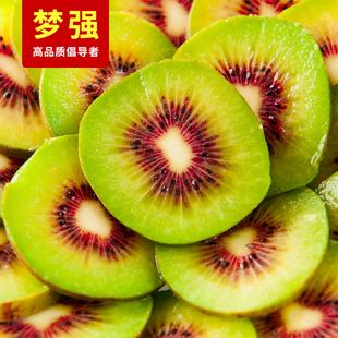 奇异果红心猕猴桃新鲜 大果水果当季弥猴桃猕胡桃现货四川蒲江 包邮