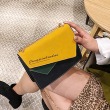 Summer 2019 new personality grinding stitching collision color small square bag concise fashion trend MK slanting chain lady bag