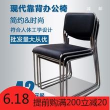 壹香树简约便宜会议椅子经济型简易靠背椅坐具类学生宿舍座椅电脑